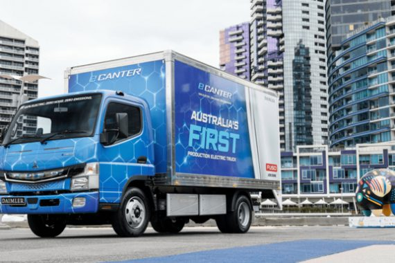 Fuso Introduces Commercial Truck App To Lure Potential Buyers